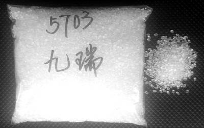 路博润丝印油墨涂布级TPU 5703粒子
