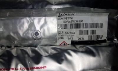 301包装