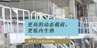 PPDI PCD聚氨酯