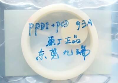 PPDI PCD 93A密封产品