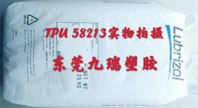 58213包装