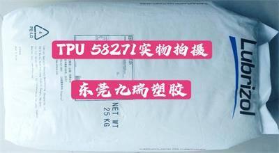 58271包装